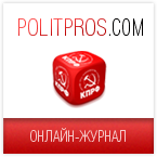 Обложка журнала «Политическое просвещение»