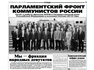 Агитаторам и пропагандистам!