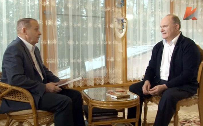 Г.А. Зюганов на «Красной линии»: Реализация наших предложений гарантирует вывод России из кризиса