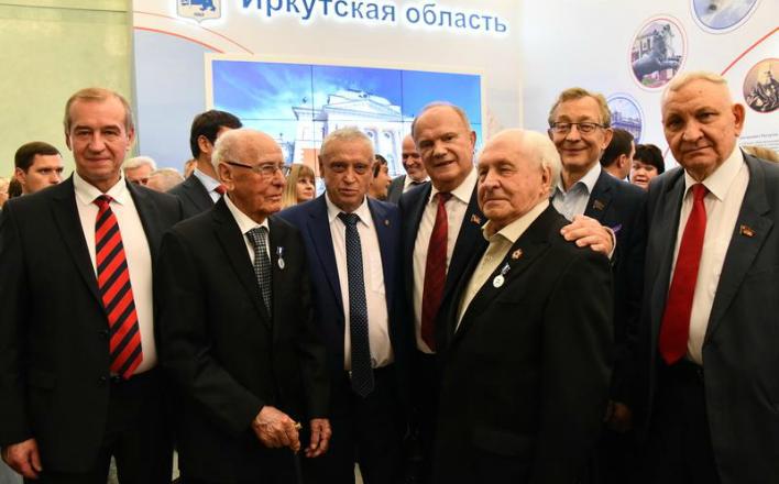 Иркутская область – земля возможностей