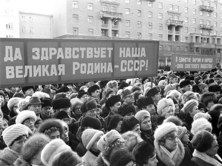 К вопросу о Всесоюзном референдуме о сохранении СССР