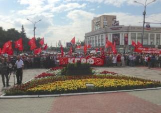 Резолюция митинга, посвященного 70-летию победы в битве на Орловско-Курской дуге и освобождения г. Орла от немецко-фашистских захватчиков