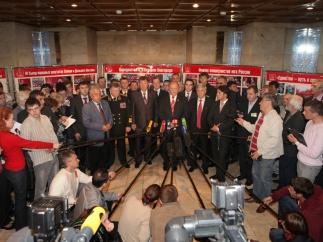 Информационное сообщение о работе первого этапа XIV (внеочередного) Съезда КПРФ