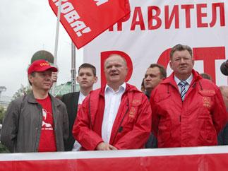 В Москве состоялся митинг с требованием отставки правительства