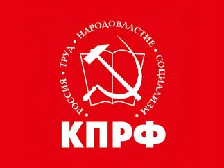 По решению Президиума ЦК КПРФ и секретариата Совета СКП-КПСС создан штаб по оказанию гуманитарной помощи Юго-Востоку Украины