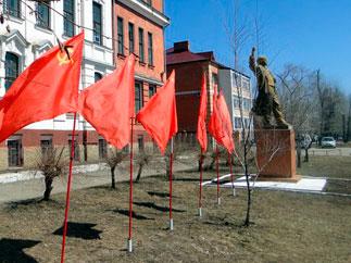 Амурский обком КПРФ требует прекратить политическую провокацию