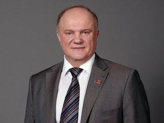 Г.А.Зюганов: Дорогие друзья-сталинградцы!