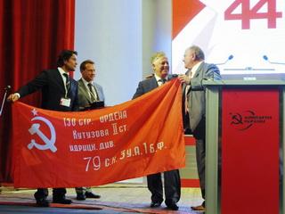 Г.А. Зюганов принял участие в работе 44-го съезда Компартии Украины