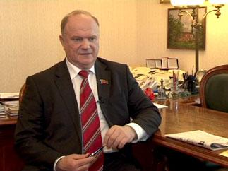 Г.А. Зюганов: Время обманов и время прозрения