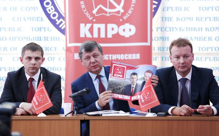 Д.Г. Новиков совершил поездку в Республику Коми