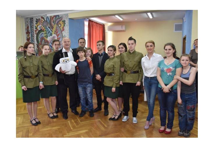 Г.А. Зюганов посетил московский детский дом №12