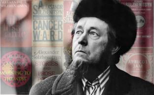 Солженицын без ореола, прикрас и восторга