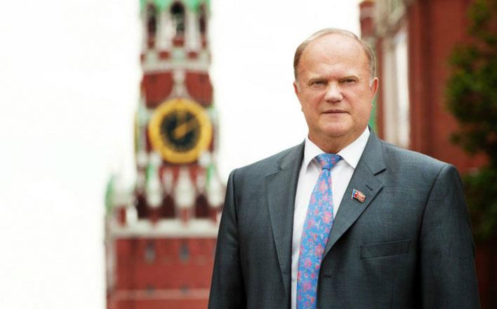Г.А.Зюганов: «Брошен вызов не только России, но и всему миру»