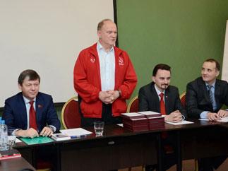 Г.А.Зюганов напутствовал выпускников нового потока слушателей Центра политической учебы