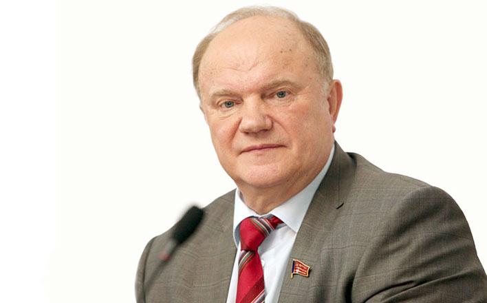 Геннадий Зюганов: Игра в отчёты и реальность кризиса