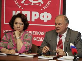 В Госдуме состоялась презентация книги о Ю.Д. Маслюкове