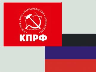 Владимир Кашин: «Победа будет за Новороссией!»