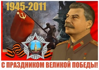 Поздравление Председателя ЦК КПРФ Г.А.Зюганова с Днем Победы