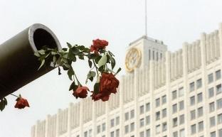 Г.А. Зюганов: Предательство без срока давности
