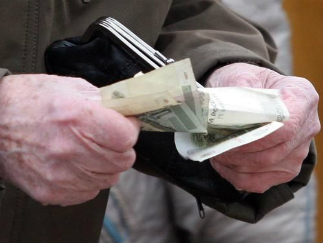 О-БАЛЛ-денные пенсии
