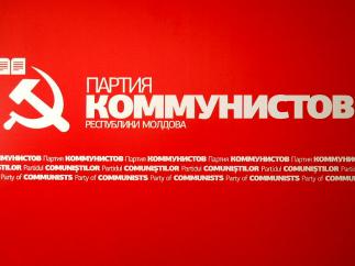 Молдавские коммунисты инициировали вотум недоверия правительству