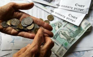 ВЦИОМ зафиксировал снижение уровня социального самочувствия россиян