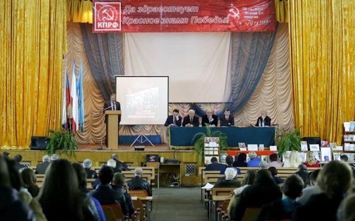 В Симферополе прошла конференция: «В поисках утраченного единства крымский опыт»