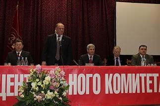 Информационное сообщение о работе VIII (мартовского) совместного Пленума ЦК и ЦКРК КПРФ