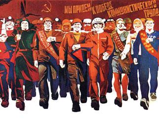 Александр Огнёв: Патриотизм и космополитизм
