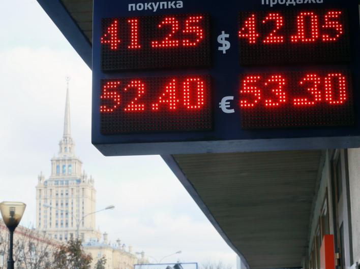 Полет рубля