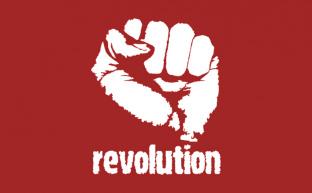 Гроздья пролетарского гнева