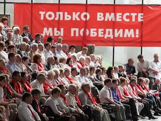 Семинар-совещание партийного актива Южного и Северо-Кавказского федеральных округов