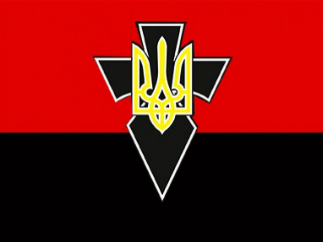 Из архива МИДа о деятельности украинских националистов