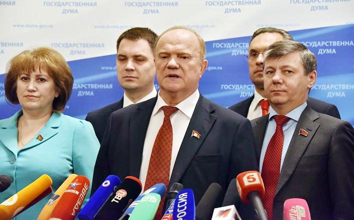 Г.А. Зюганов: Предлагаю 12 апреля сделать праздничным нерабочим днем