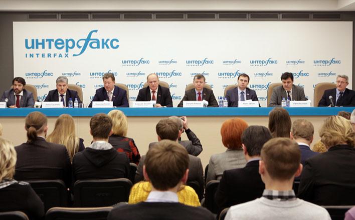 Программу вывода России из тупика КПРФ подкрепит Орловским форумом
