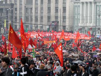 Многотысячная демонстрация КПРФ в День Победы