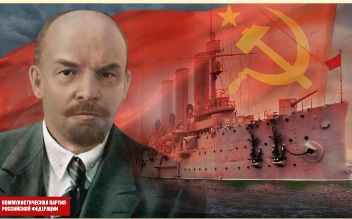 Призывы и лозунги ЦК КПРФ к массовым акциям 7 ноября 2015 года