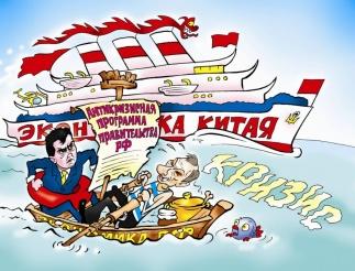 У России нет своей экономики