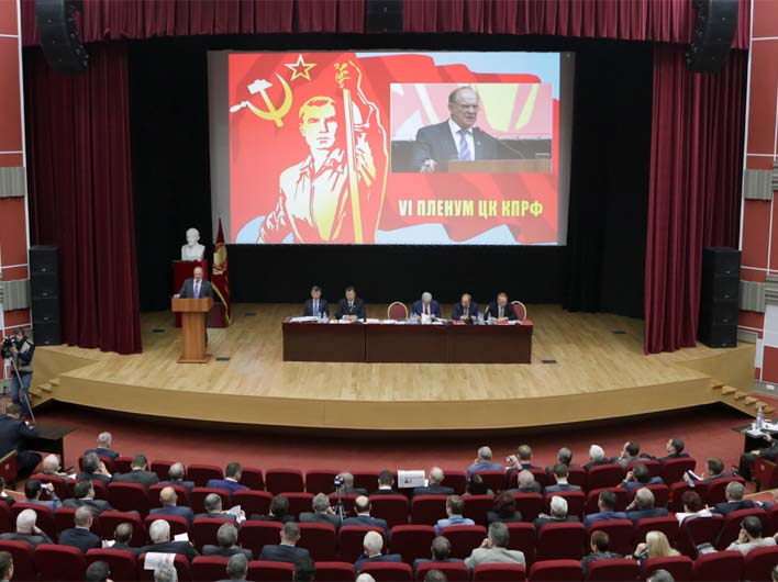 Информационное сообщение о работе VI (октябрьского) Пленума ЦК КПРФ