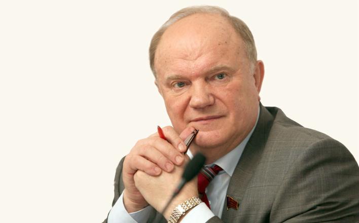 Г.А.Зюганов: «Время не ждет»