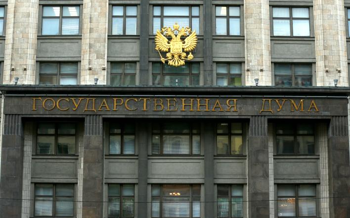 КПРФ предложила объявить амнистию в честь 100-летия Октябрьской революции