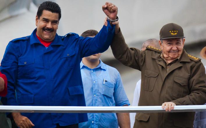 МИД Кубы осудил позицию США по Венесуэле