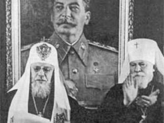 Коммунисты и русское православие