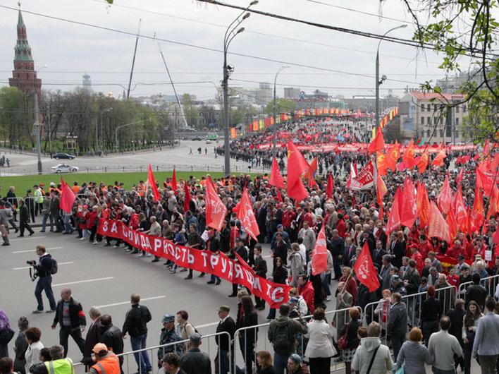 Чего ждёт пролетариат от КПРФ