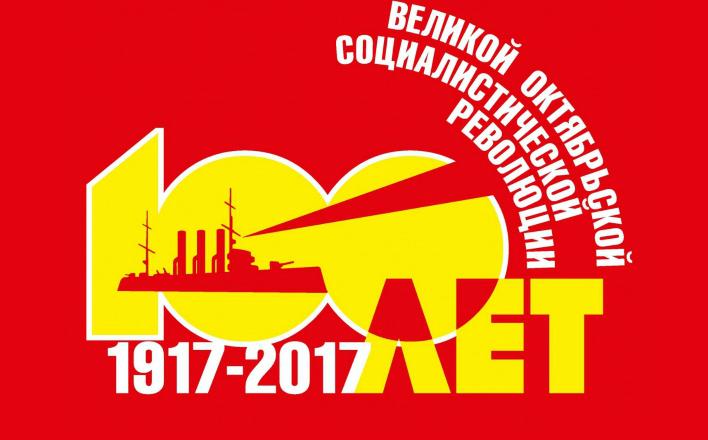 Г.А.Зюганов: Социализм – дорога в будущее