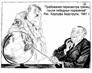 Атака на границы России
