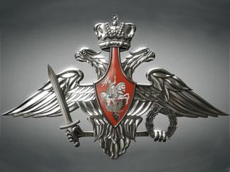 Cердюковская реформа привела армию к краху