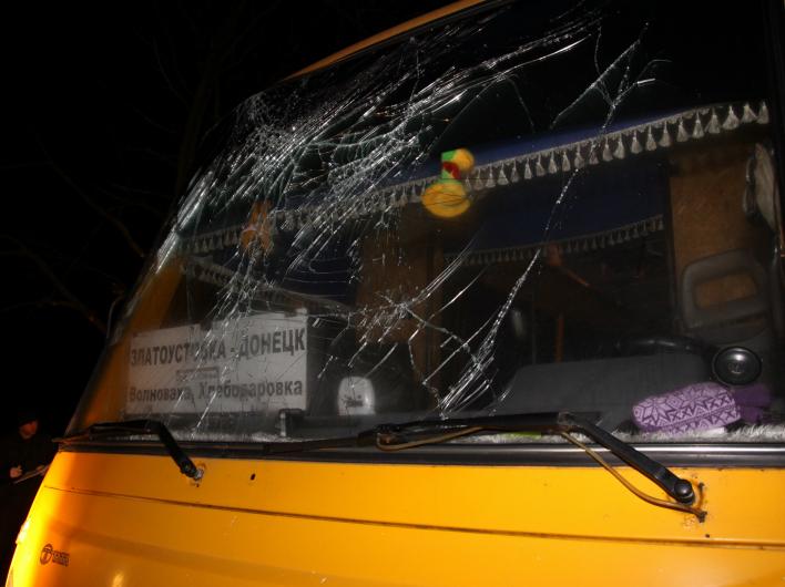 Киев использует расстрел автобуса как повод для мобилизации