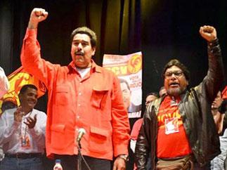 Партия коммунистов Венесуэлы поддержит кандидатуру Николаса Мадуры на выборах президента страны