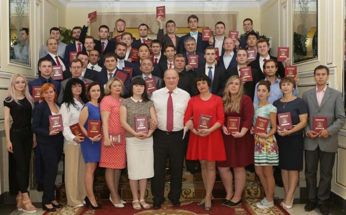 Г.А. Зюганов вручил дипломы выпускникам 23-го потока Центра политической учебы ЦК КПРФ
